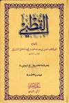 Al Qutbi