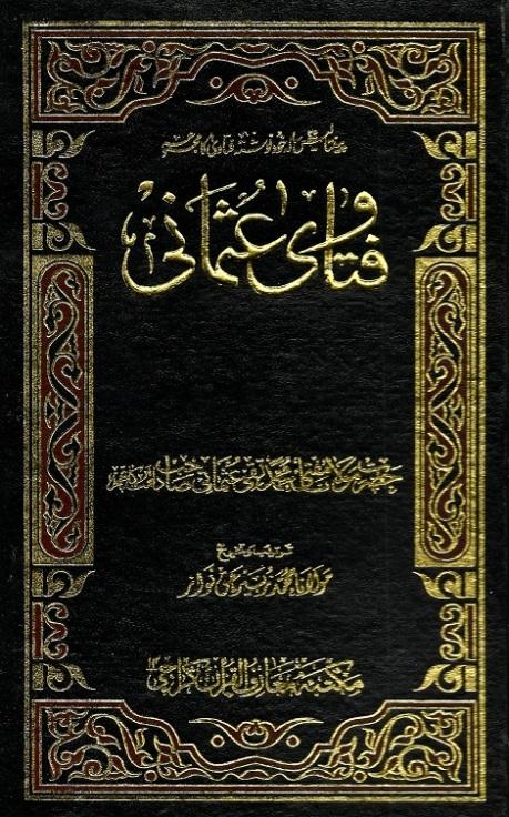 Fatawa Usmani