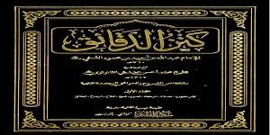 Kanz Ul Daqaiq Vol-1 (2)
