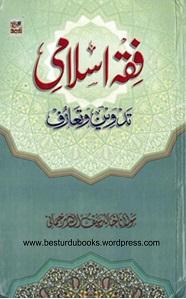 Fiqh Islami Tadween o Taaruf_0000