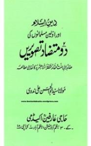 2 Mutazad Tasveerain