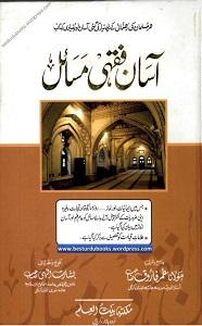Maulana Umar Farooq