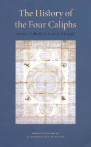 The History of Four Caliphs By Shaykh Muhammad Al Khudari Bak Al Bajuri