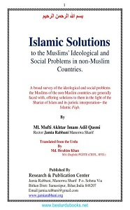 Islamic Solutions to the Muslims' Ideological and Social Problems in non-Muslim Countries By Mufti Akhtar Imam Adil